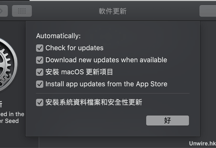 macOS Mojave 實測,Dark Mode+Finder 功能示範| TechNews 科技新報