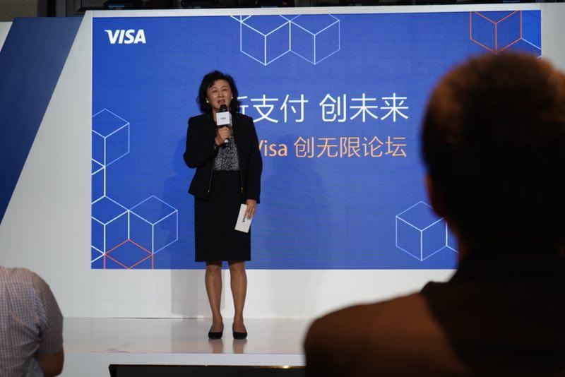 生物辨識與擴增實境加持,Visa 想做全新的消費系統