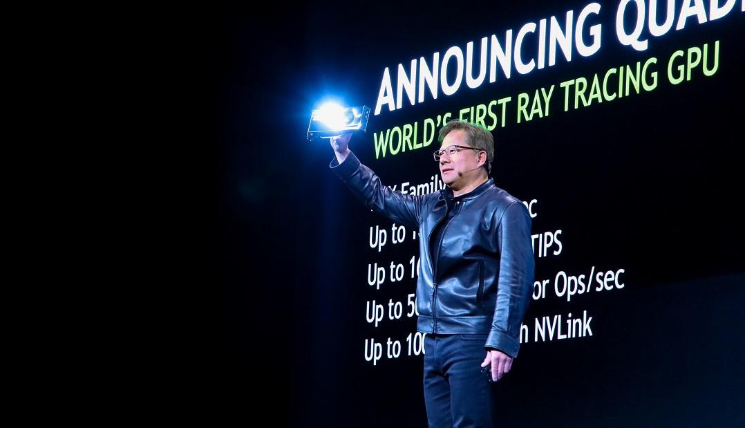 NVIDIA 放出 12 年來最大更新:全新圖靈架構登場,全球首批即時光線追蹤 GPU 同步亮相
