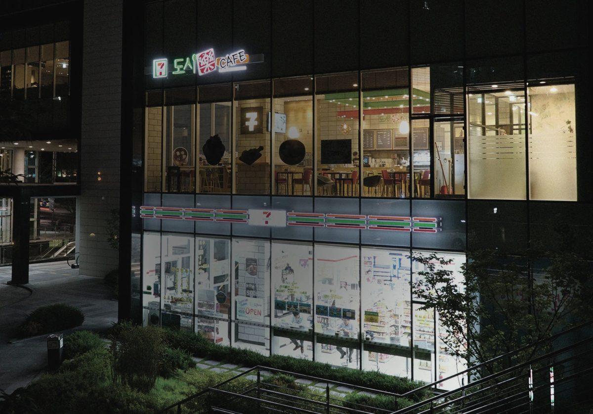 沒錢沒手機也能購物,南韓便利商店推「刷手支付」