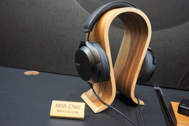 Sony 兩款耳罩式耳機亮相,MDR-Z7M2 與WH-1000XM3 9 月上市