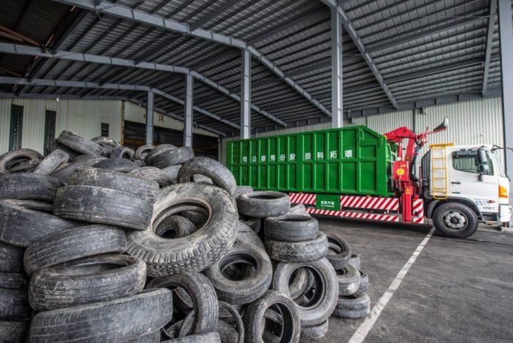 【Circular Economy Taiwan】環拓科技廢輪胎熱裂解技術有成,力推循環經濟