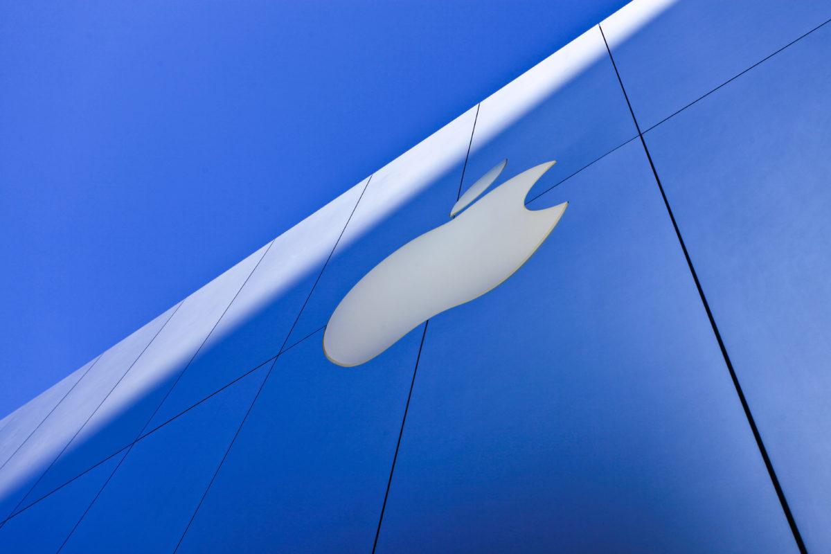 蘋果花 3 千萬美元在百年圖書館開店,銷售不是主要目的