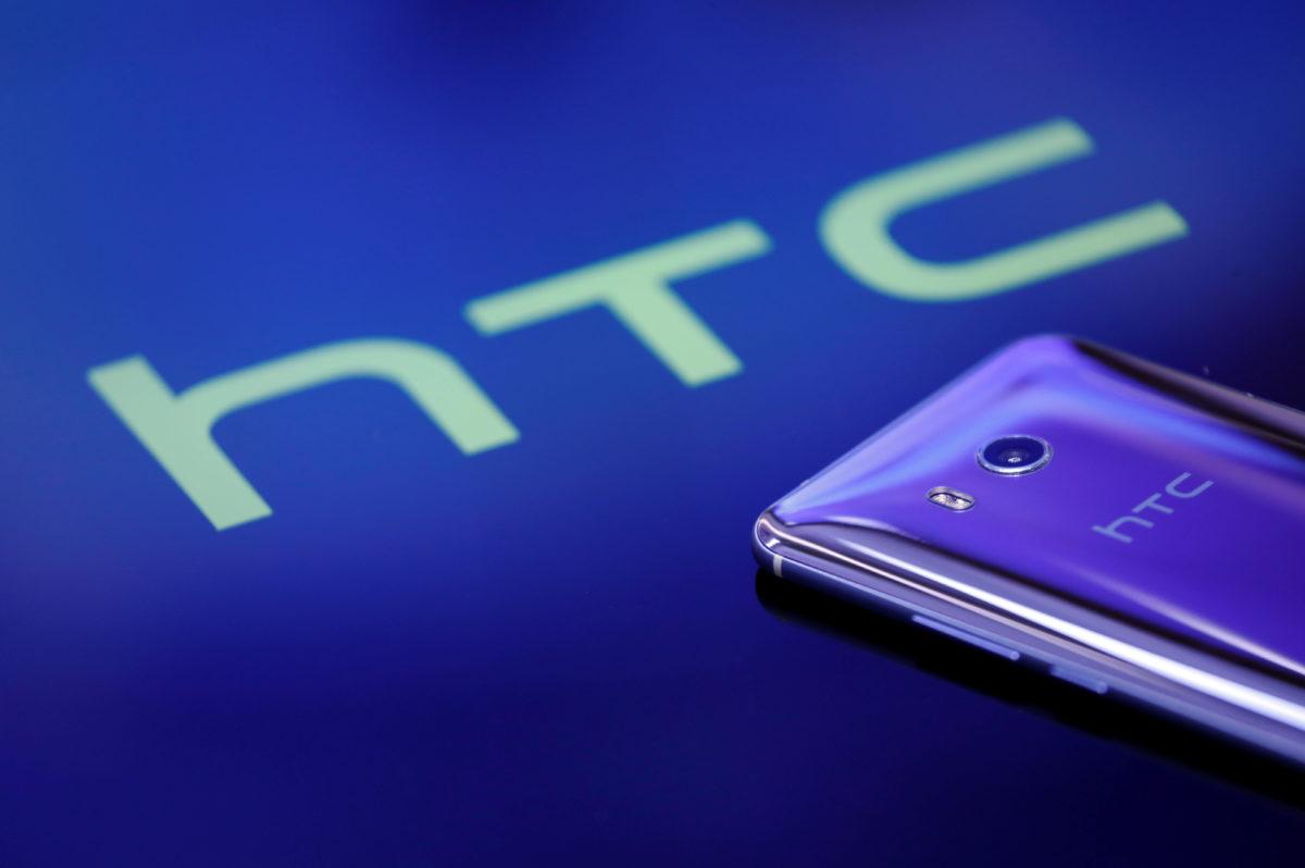 HTC 不會放棄手機業務,但它幾乎已經被手機業拋棄