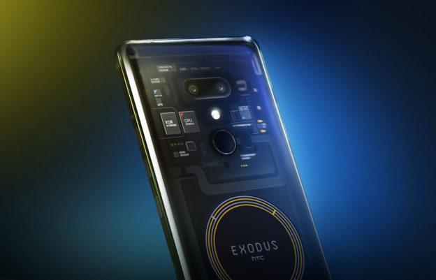 宏达电布局区块链,将推第 2 代手机手机