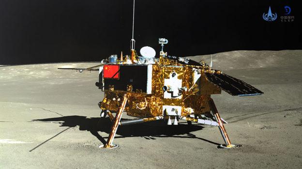 嫦娥玉兔都冬眠了,月球背面最低溫零下 190 度