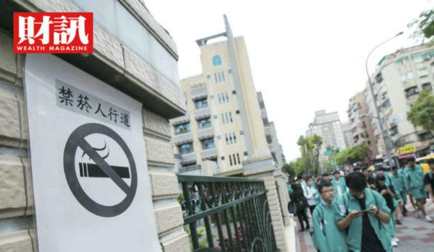 台灣無法可管,正視尼古丁成癮的新世代危機