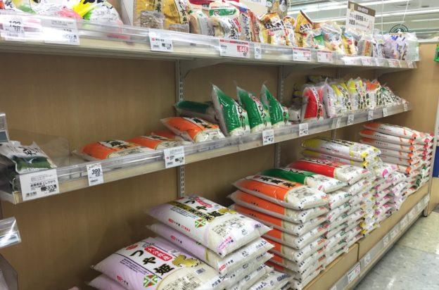 連日本人都不吃日本米,日本政府欲採新科技降低價格