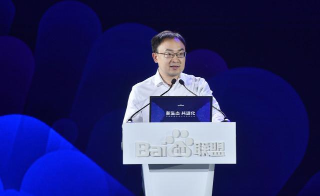 百度 Q1 淨利潤跌 80%,搜索公司總裁向海龍辭職