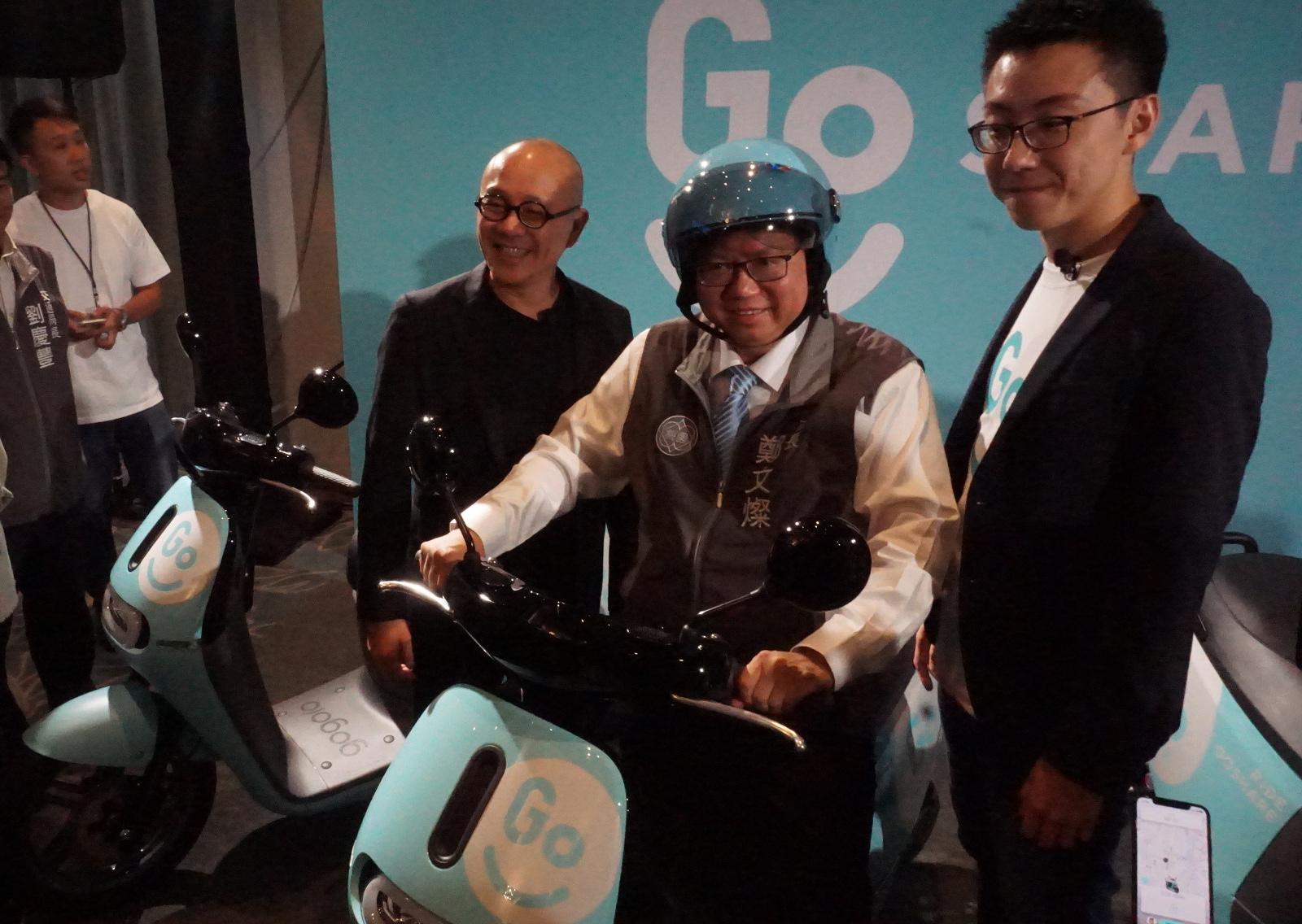 Gogoro 發布智慧體驗共享服務 Go Share,提供即戶的騎乘體驗