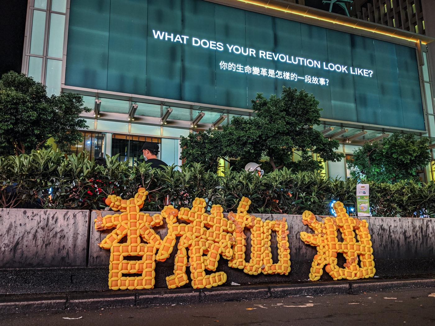 香港亂局如棒打蜂窩,人才資金撤出台灣也受益