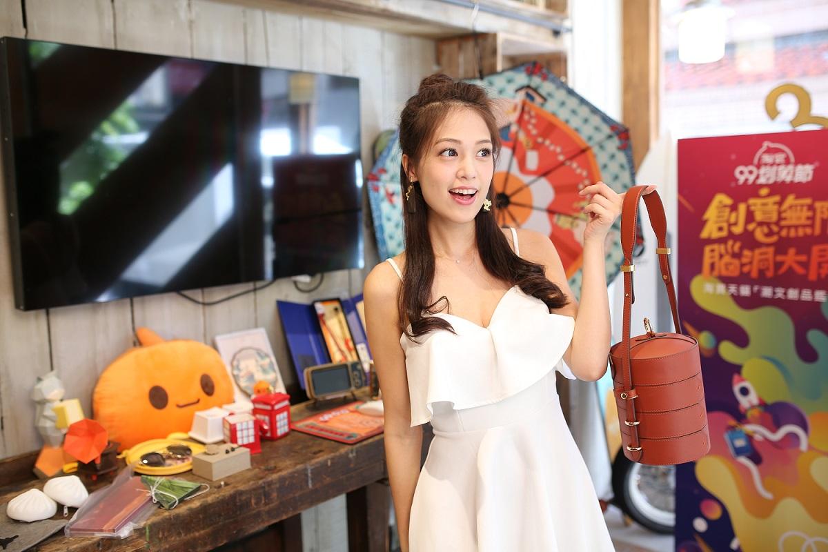 阿里巴巴淘宝天猫发表台湾消费橙皮书,双北、台中消费力最强