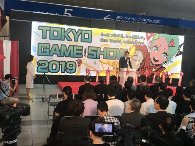 東京電玩展 5G 成焦點,雲端遊戲市場有望年增 30%