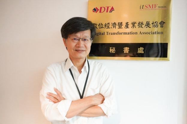 數位轉型》DTA 理事長陳正然:數位轉型成集體產業焦慮,久了會變成憂鬱症