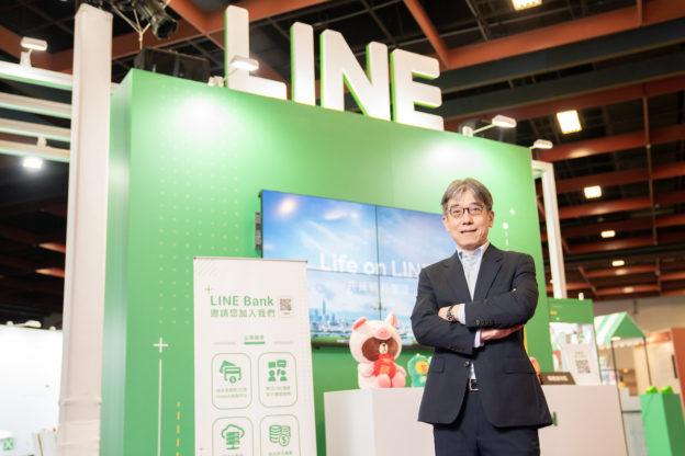 LINE Bank 3/24 試營運,4 月正式開業推小確幸服務