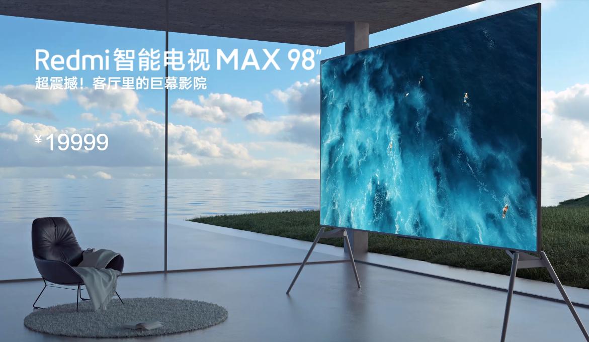 https://img.technews.tw/wp-content/uploads/2021/04/09154321/%E5%B0%8F%E7%B1%B3Redmi-MAX-98.jpg