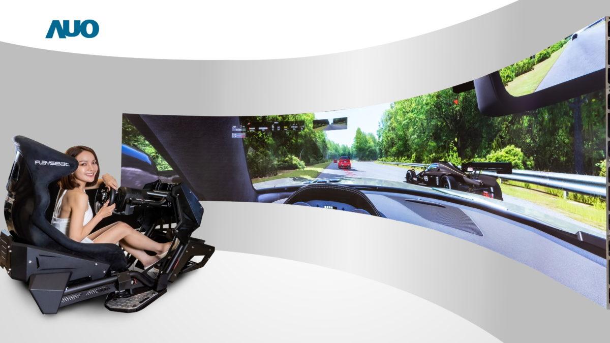展示肌肉并利用Mini / Micro LED商机,友达光电参加2021年触控台湾展