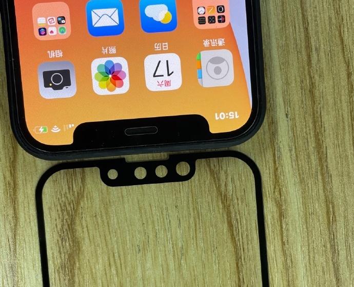保护标签暴露出来,iPhone 13的颠簸真的减少了科技新闻