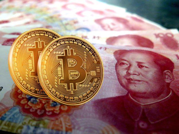 斷電、禁交易所,中國接連出招但比特幣似乎影響不大