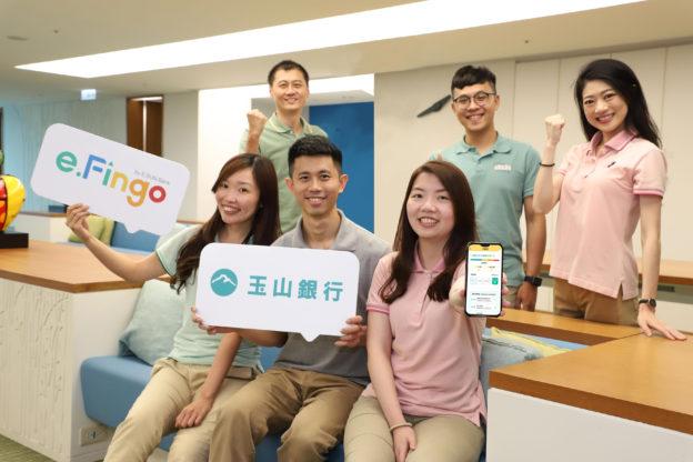 疫起數位轉型》客戶體驗最佳化,玉山金運用數位科技打造亞洲最具特色標竿銀行