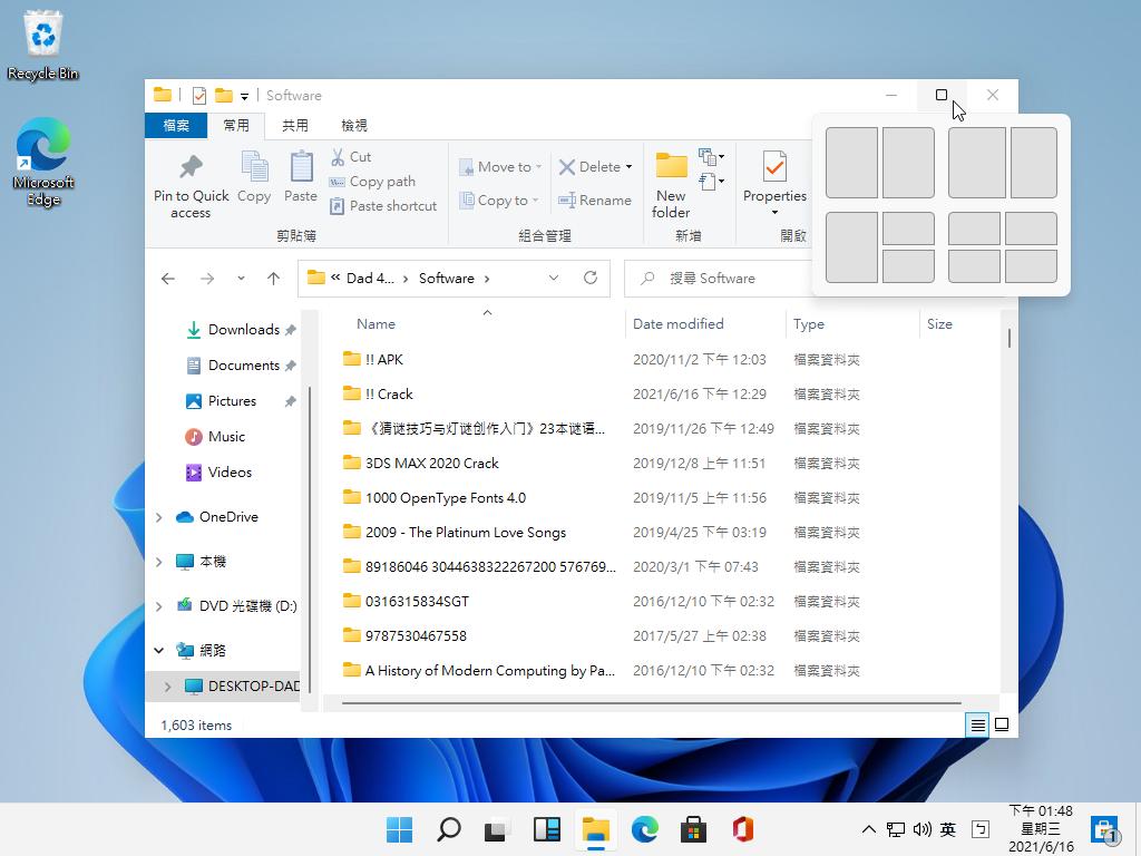 windows 11 hình nền Windows 11, ảnh nền Windows 11 độ phân giải cao Tải win 11, cài đặt win 11,